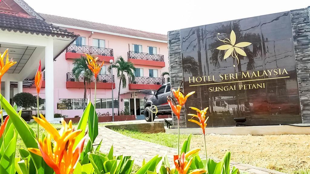ホテル セリマレーシア スンガイ ペタニ hotel seri malaysia sungai