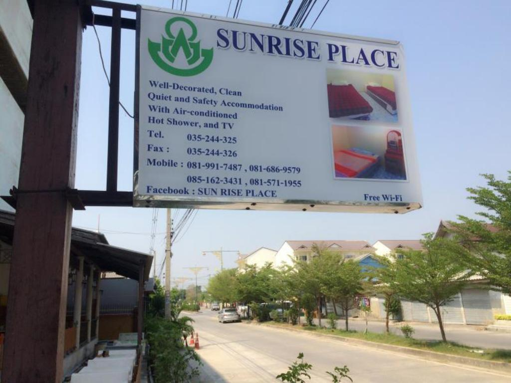 More about Sunrise Place
