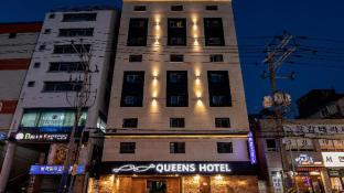 Queens Hotel Seomyeon