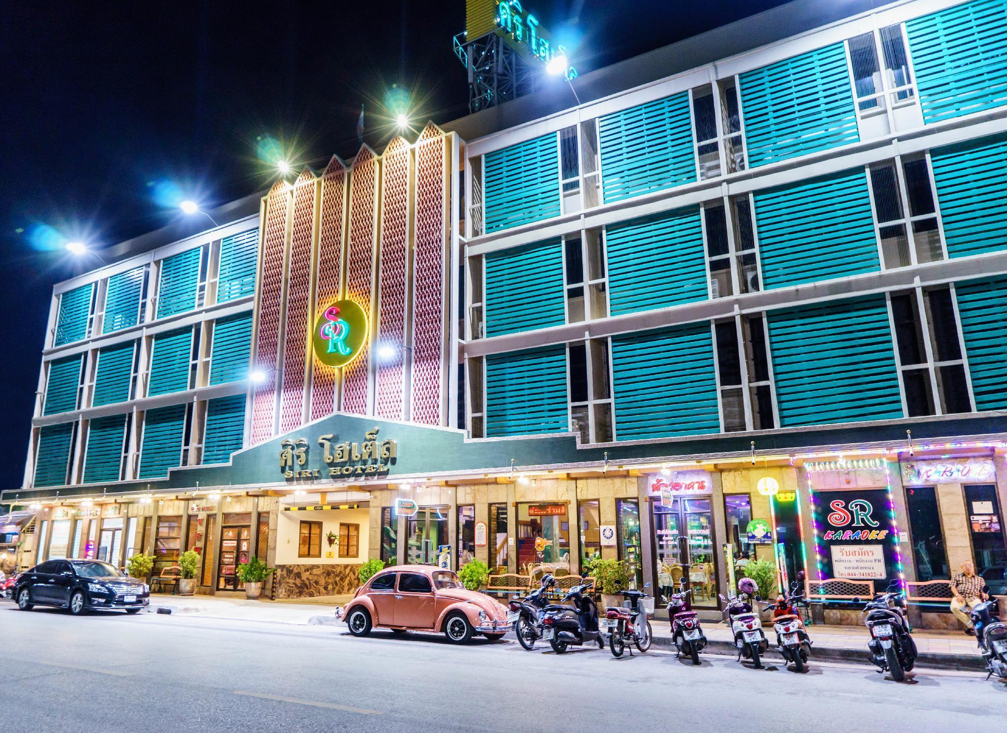 siri hotel in nakhonratchasima room deals photos reviews rh agoda com