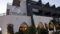Oz'inn Hotel & Spa