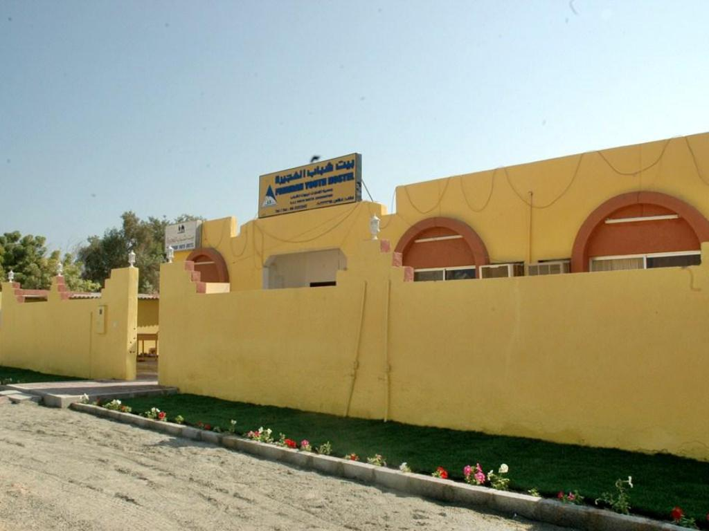 Exterior view Fujairah Youth Hostel