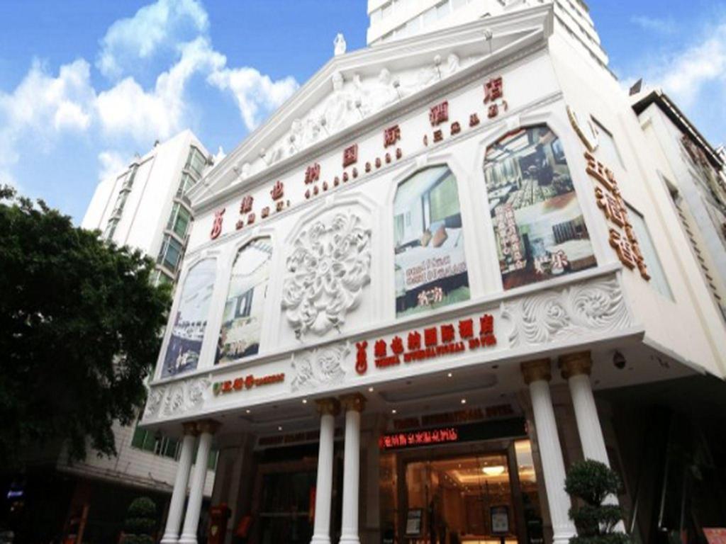 Vienna Hotel - Guangzhou Sanyuanli Branch In China