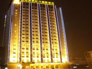 New Beacon New Time International Hotel