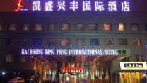 Kaisheng Xingfeng International Hotel
