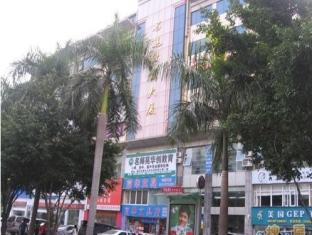 futian district map and hotels in futian district area shenzhen rh agoda com
