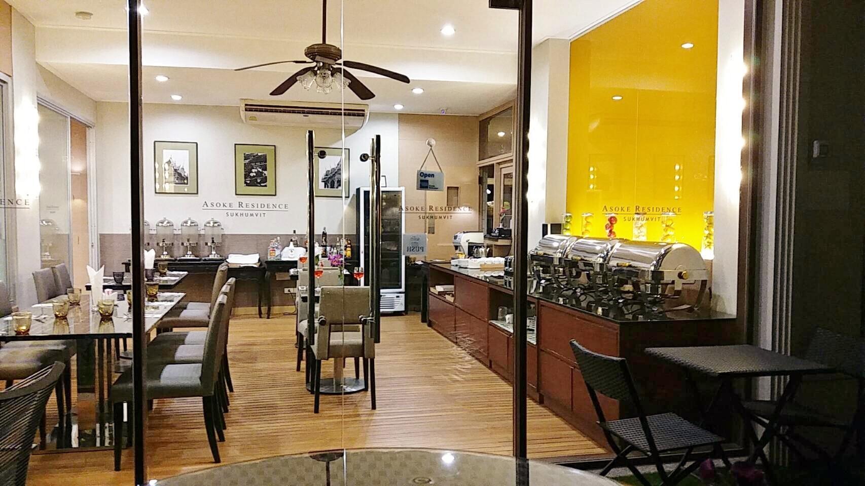 asoke residence sukhumvit by uhg in bangkok room deals photos rh agoda com