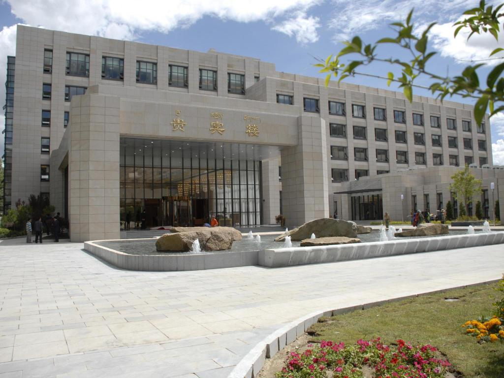 More about New Century Lhasa Hotel VIP Building
