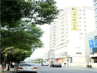 8 Inns Dongguan - Chang'an Changqing Branch