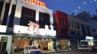 Zoom Inn Boutique Hotel - Danga Bay