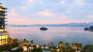 Hangzhou 1000Island Lake Greentown Resort Hotel
