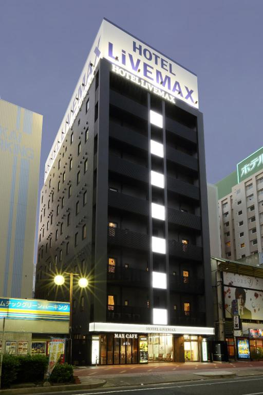More about Hotel Livemax Nagoya Sakae East