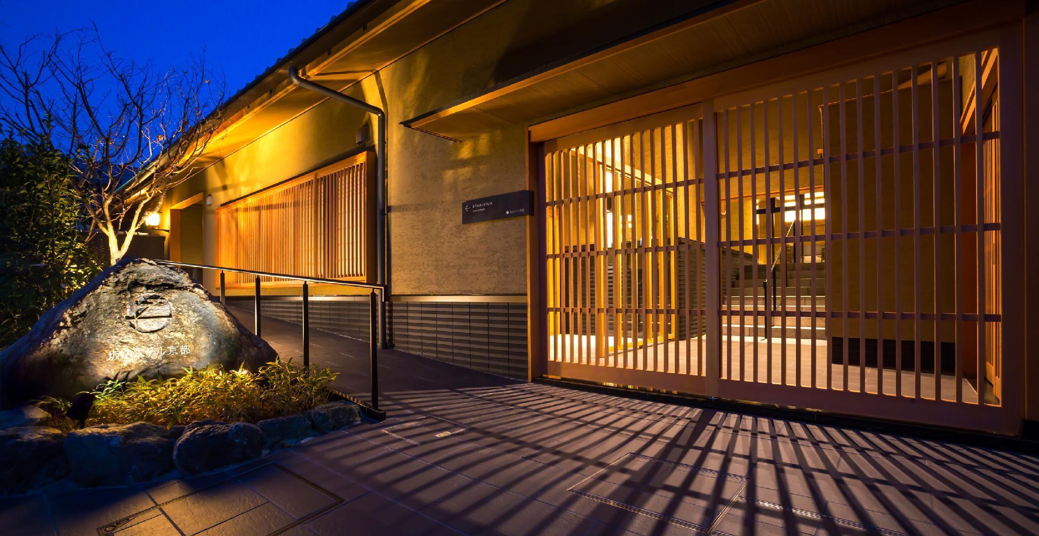Japanilaiset suku puoli Hotellit
