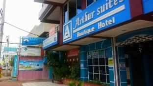 Arthur Suites Boutique Hotel