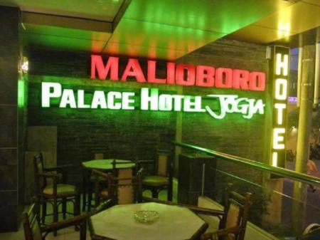 Bar/lounge Malioboro Palace Hotel