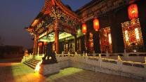 The Kylin Gry hotel Pingyao