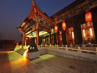 The Kylin Grand Hotel Pingyao