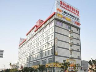 Qianqiao International Hotel