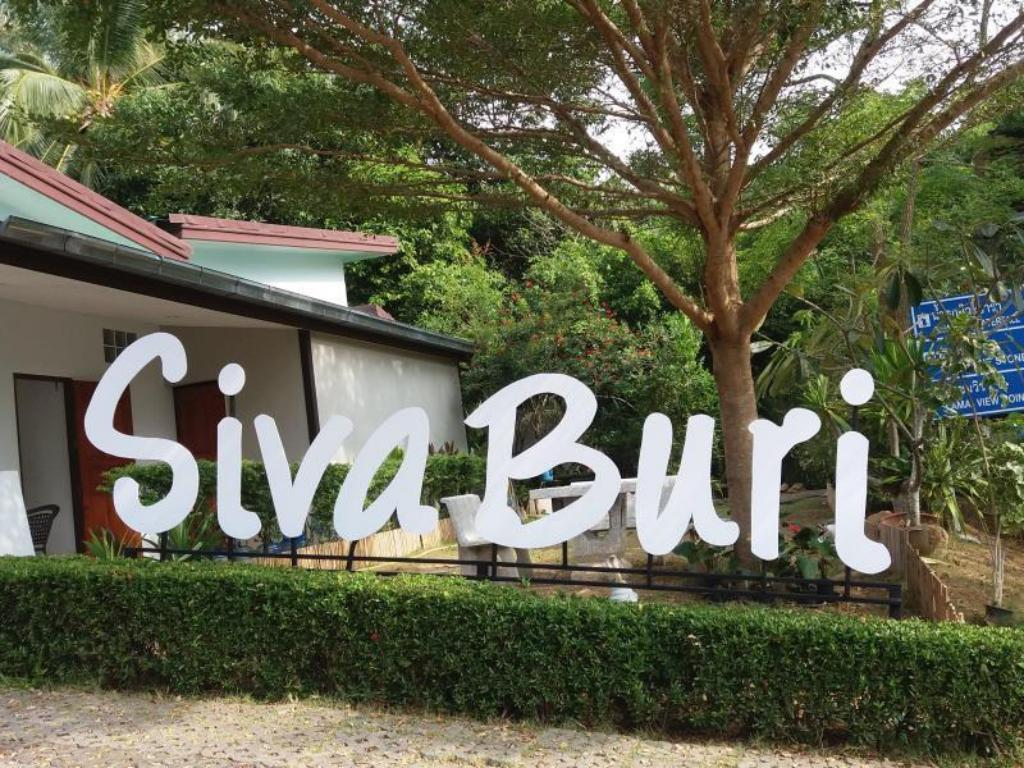 Entrance Siva Buri Resort