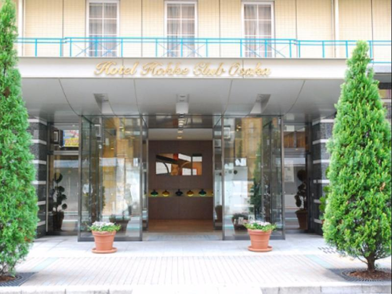 Salle De Bain Ceramique Grise ~ Book Hotel Hokke Club Osaka In Japan 2018 Promos