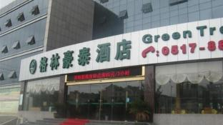 GreenTree Inn Xuyi Bus Station