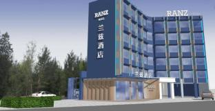 Ranz Hotel Shenzhen Sea World