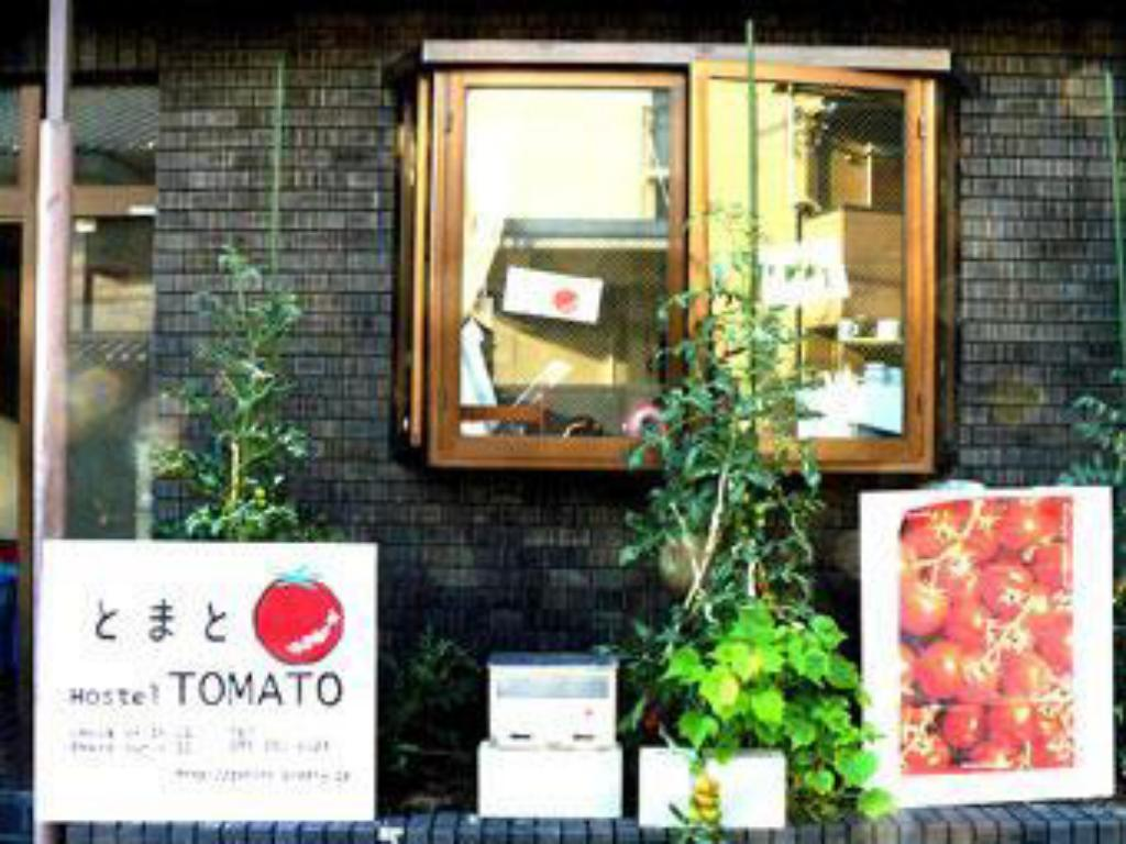More about Tomato Kyoto Hostel