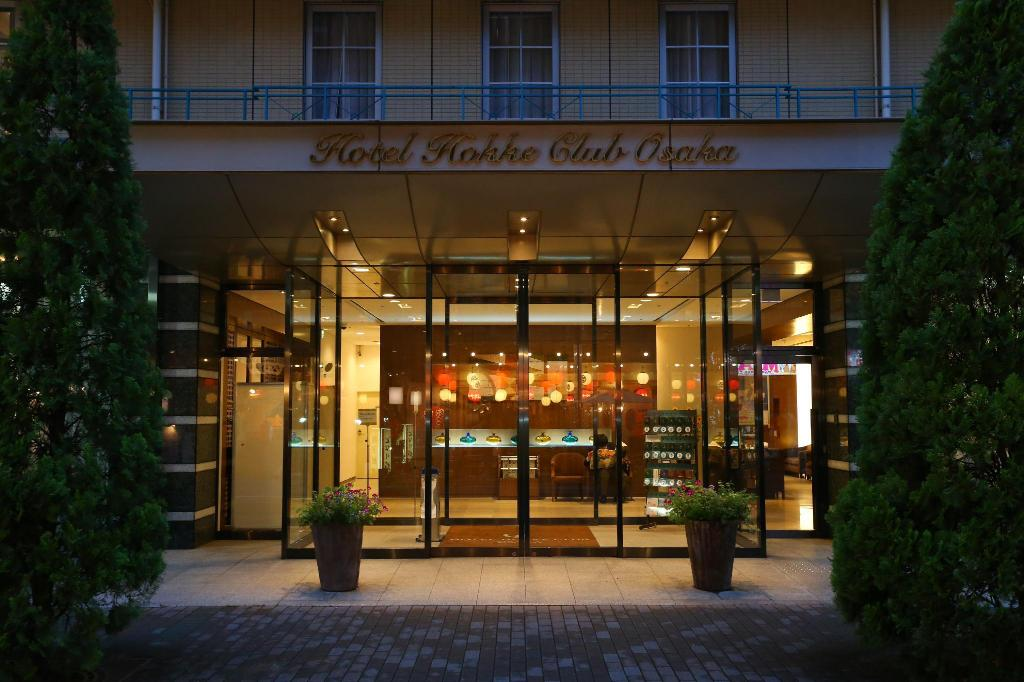 More about Hotel Hokke Club Osaka