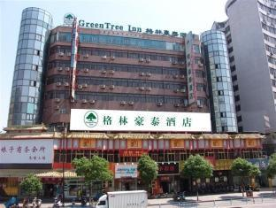 GreenTree Inn Wuxi Railway Station East Renmin Road Express Hotel
