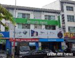 Amazon Hotel Seri Permaisuri