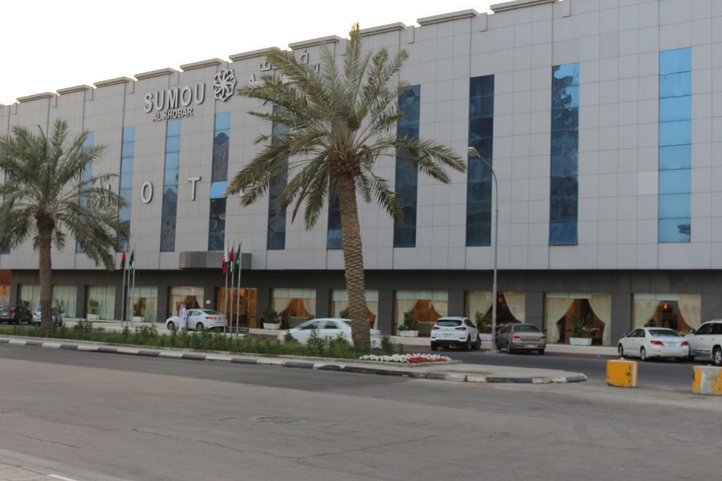 hotels near shalimar restaurant al khobar best hotel rates near rh agoda com