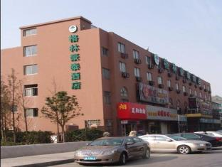 GreenTree Inn Wuxi New District Wangzhuang