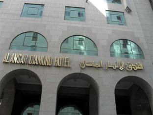 Al Ansar Diamond Hotel
