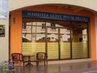 Mahkota Hotel Apartment