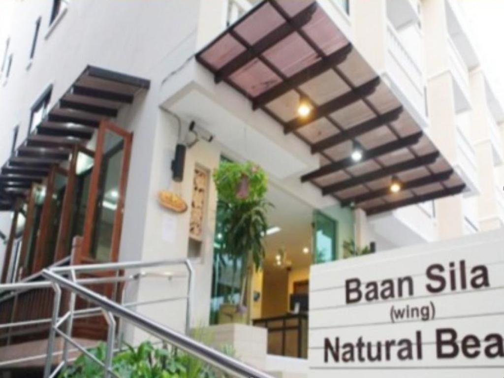 More about Baan Sila