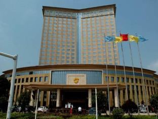 Dolton Changsha Spa Hotel