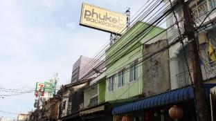 Phuket Backpacker Hostel