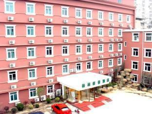 Green Tree Inn Xuzhou North Minzhu Road Express
