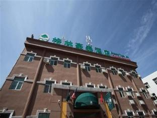 Green Tree Inn Zhangjiakou Bus Station Express Hotel