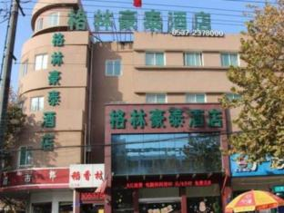 Green Tree Inn Jining Jianshe Road Hotel