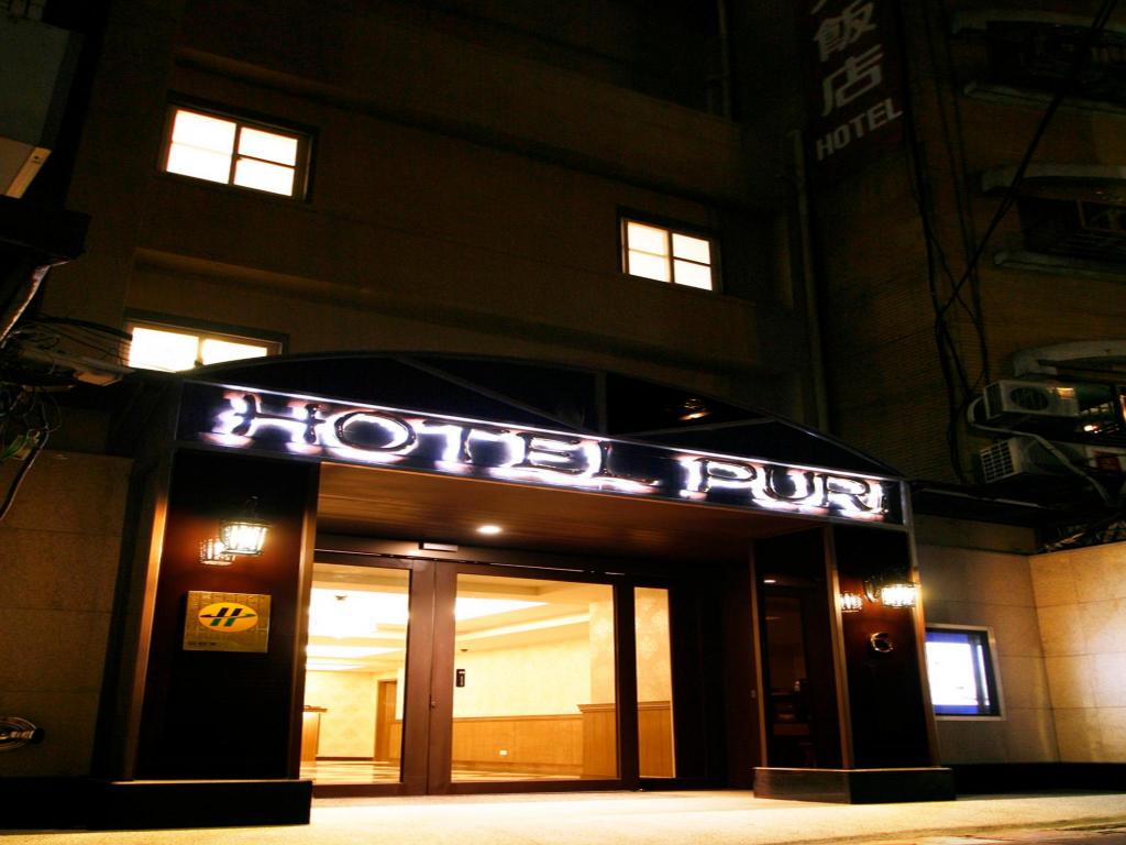 More about Hotel Puri Ximen