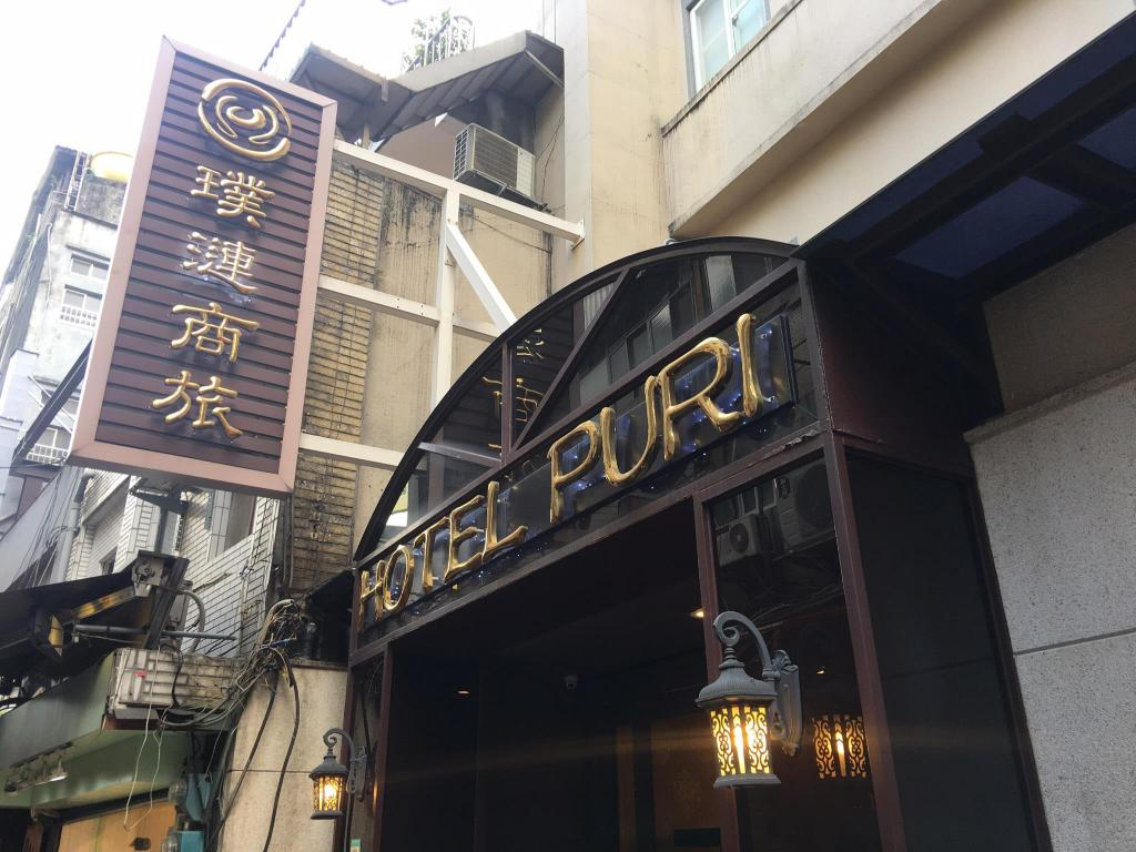 See all 58 photos Hotel Puri Ximen