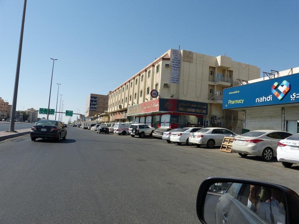 Safa Albawadi Al Rabwah Jeddah Room Deals Photos