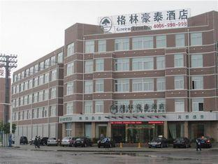 Green Tree Inn Chaohu Xiangyang Road Hotel
