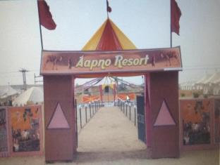 Aapno Resort SAM