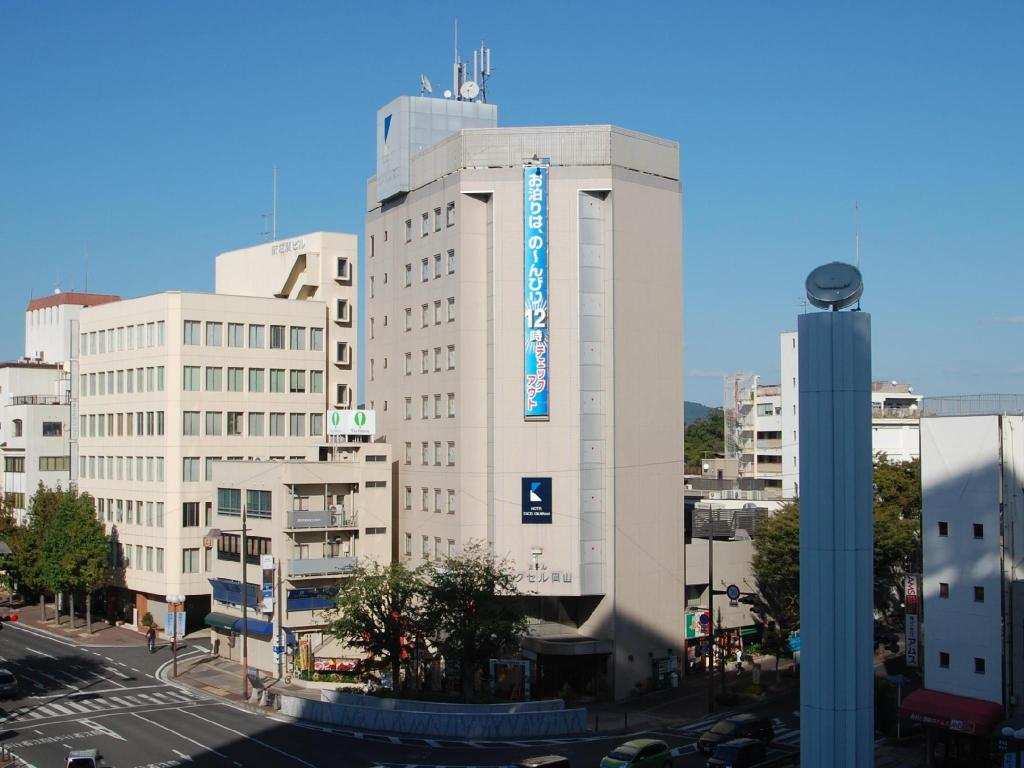 More about Hotel Excel Okayama