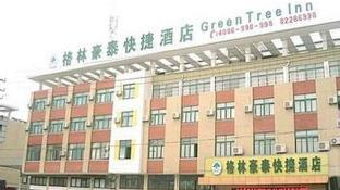 GreenTree Inn JianGYAn Bus Station Express