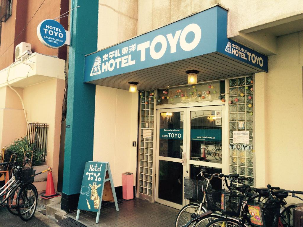 More about Backpackers Hotel Toyo