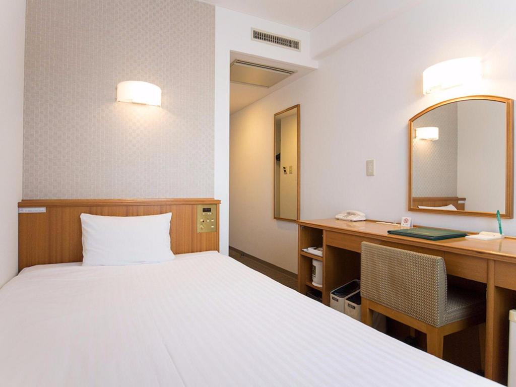Single - Non-Smoking - Bed Hotel Belleview Nagasaki Dejima