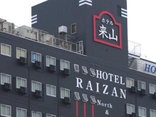 Hotel Raizan North South Namba